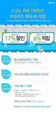 [성인어학원] 동시등록할인 이벤트 (김보인)