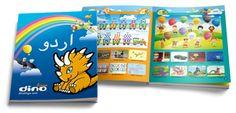 Urdu for kids, learning Urdu language DVDs, flash cards | Teaching Urdu lessons for children, اردو