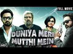 Here's presenting DUNIYA MERI MUTTHI MEIN Full Movie In HD starring Asif Ali, Samvrutha Sunil It is a Full Hindi Dubbed Movie and one of the best South Indian Movies Dubbed In Hindi Movie Story: Duniya Meri Mutthi Mein is a Hindi Dubbed movie of  Malayalam action film... https://newhindimovies.in/2017/07/08/duniya-meri-mutthi-mein-2017-full-hindi-dubbed-movie-south-indian-movies-dubbed-in-hindi/
