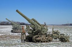 Howitzer by Steve Zaloga (Trumpeter Military Weapons, Military Art, Military History, Soviet Army, Soviet Union, Railway Gun, Self Propelled Artillery, Ww2 Photos, World Of Tanks