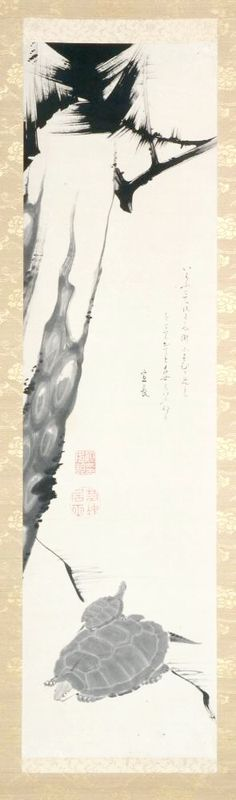 Pine tree and turtles. Itō Jakuchū (Japanese, 1716 - 1800). Hanging scroll. Ink on paper. Asian Art Museum.
