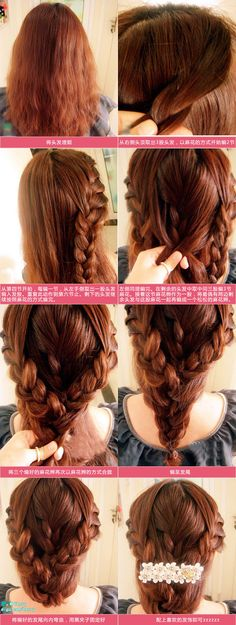 Multiple Braids UpdO fOr Thick Hair