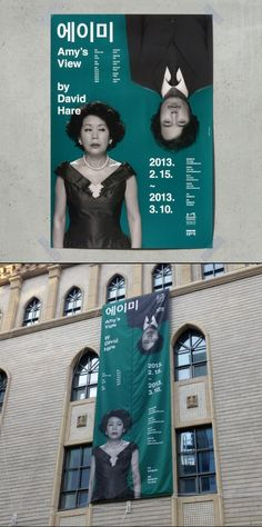 poster, leaflet and banners for the theater - Amy's View