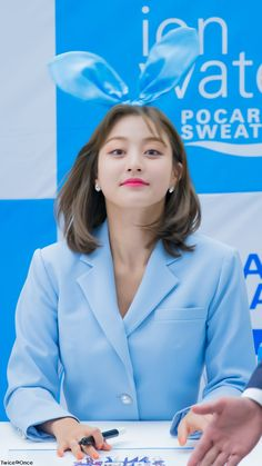 Pocari Sweat, Jihyo Twice, Kpop Girls, Fangirl, Pretty, Chara, Beauty, Addiction, Wallpapers
