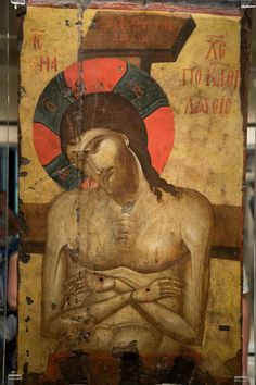 Religious Images, Religious Icons, Religious Art, Byzantine Icons, Byzantine Art, Christian Crafts, Christian Art, Pictures Of Jesus Christ, Catholic Pictures