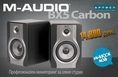 M-Audio - BX5 Carbon  Professional Monitoring for any Studio  The BX5 Carbon studio monitor helps you track, monitor, and mix with confidence by providing accurate sound and dynamic acoustic control.
