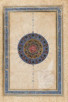 Folio from a copy of Khusraw u-Shirin (F1931.29)      early 15th century      Timurid period       Opaque watercolor, ink and gold on paper     H: 30.8 W: 21.3 cm      Tabriz, Iran