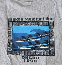 Canoe Race Hawaii Molokai to Oahu OHCRA 1998 T-shirt L NW