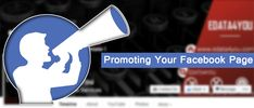 tips for Promoting Your Facebook Page