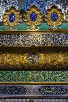 Islamic art from Syria