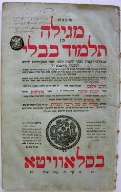 Slavita Talmud, Title page, https://www.virtualjudaica.com/AuctionItemImages/000000032295_0001.jpg