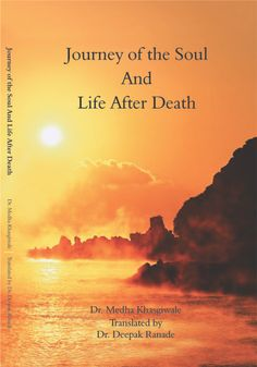 Journey of the soul and #Life after death