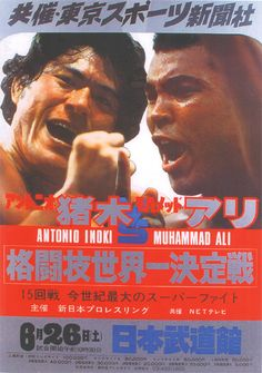 "Muhammad Ali vs Antonio Inoki Boxing poster 1976 • $9.95 - 100% Mint unused condition • Well discounted price + we combine shipping • Click on image for awesome view • Poster is 12"" x 18"" • Semi-Gloss Finish • Great Boxing Collectible - superb copy of original • Usually ships within 72 hours or less with > tracking. • Satisfaction guaranteed or your money back. Sportsworldwest.com"