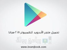Learn more about computer diy Android Computer, Android Library, Computer Diy, Android Art, Android Technology, Android Watch, Android Tutorials, Android Hacks, Google Play