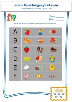 Picture and Sound – Worksheet – 1