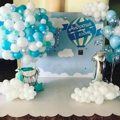 Home Decor – Decor Ideas – decor Baby Shower Balloons, Birthday Balloons, Baby Shower Themes, Baby Boy Shower, Balloon Decorations Party, Birthday Party Decorations, Baby Shower Decorations, Baby Boy 1st Birthday Party, 1st Birthdays