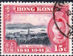 Hong Kong 1941 Centenary of British Occupation SG 166 Fine Used SG 166 Scott 171 Condition Fine Used Only one post charge applied on multipule