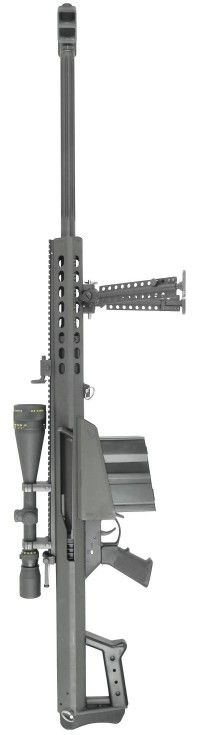 Barret M107 - .50 BrowningLoading that magazine is a pain! Get your Magazine speedloader today! http://www.amazon.com/shops/raeind