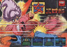 Typhoon Gal/Onna Sanshirou, Arcade, Taito, 1985.