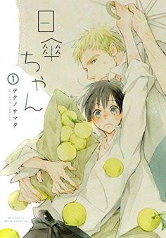 Manga Bl, Anime Manga, Anime Guys, Manga Covers, Comic Covers, Techno, What Is Anime, Animes To Watch, Pause