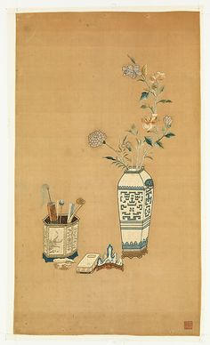 Embroidered Panel with Flowers in Vase and Scholar's Objects Period: Qing dynasty Date: century Culture: China Chinese Painting, Chinese Art, Art Chinois, Chinese Flowers, Japanese Calligraphy, Decoupage, Qing Dynasty, Chinese Antiques, Botanical Illustration