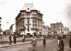 Bucharest Romania, Time Travel, Old Photos, Street View, Mai, Traveling, Memories, Antique Photos, Souvenirs