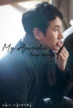 My Ajusshi / My Mister Live Recap Episode 1