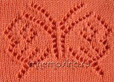 Knitting Stiches, Knitting Charts, Lace Knitting, Knitting Patterns, My Images, Mittens, Blanket, Crochet, Templates