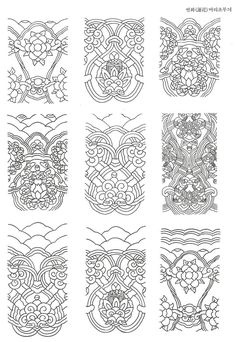 Design ideas maybe henna band? Korean Painting, Chinese Painting, Korean Traditional, Traditional Design, Thai Design, Korean Tattoos, Korean Design, China Art, Korean Art
