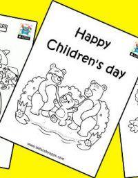 اسئلة واجوبة دينية سهلة للمسابقات سؤال وجواب للاطفال في رمضان بالعربي نتعلم Child Day Childrens Happy