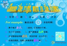 Learn Putonghua – How nice her voice is! – http://www.e-Putonghua.com  她说话的声音多好听!(Tā shuō huà de shēnɡ yīn duō hǎo tīnɡ! )