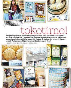 tokotime in de delicious (en ik sta links bovenaan met winkelmandje in de toko, hihi)