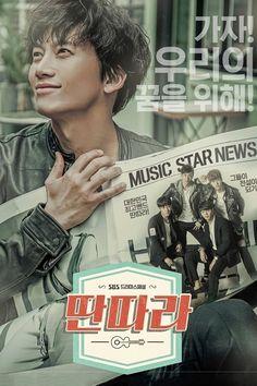 "Viewers Consider New Drama ""Ddanddara"" Starring Hyeri and Ji Sung a Failure   Koogle TV"