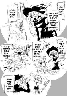 마녀 만화 2 : 네이버 블로그 Witch Manga, Illustration, Blog, Anime, Fictional Characters, Twitter, Witches, Yahoo, Meet