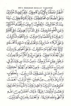 Muslim Quotes, Religious Quotes, Islamic Inspirational Quotes, Islamic Quotes, Arabic Quotes With Translation, Doa Islam, Islamic Phrases, Love In Islam, Reminder Quotes