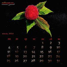 календарь-июль