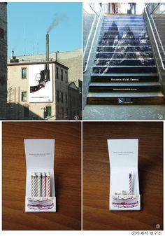 광고, 광고천재, 아이디어, 이제석, 이제석 광고, 이제석 광고 연구소, 프로보노