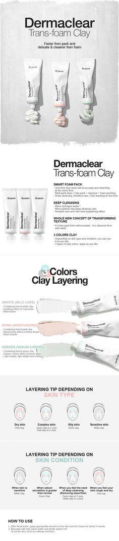 Dr.Jart+ Dermaclear Trans Foam Clay SET 50ml * 3pcs - Dr. Jart+ Beautynetkorea Korean cosmetic