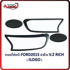 #ครอบไฟหน้า-ท้าย ford ranger #ครอบไฟหน้า ford ranger ราคา #ครอบไฟท้าย ford ranger ราคา #ครอบไฟหน้า ford ranger #ครอบไฟหลัง #ครอบไฟหน้า ford ranger #ครอบไฟหลัง ford ranger Ford 2015, Glass, Drinkware, Corning Glass, Yuri, Tumbler, Mirrors