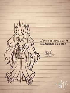 Black Rock Shooter CHARIOT