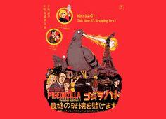 """PIGEONZILLA omg!"" - Threadless.com - Best t-shirts in the world"