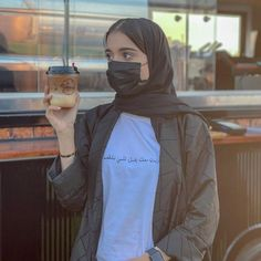 Broken Quotes For Him, Cool Instagram Pictures, Picture Writing Prompts, Girl Hiding Face, Arab Girls, Fake Girls, Beautiful Arabic Words, Text Pictures, Sad Girl