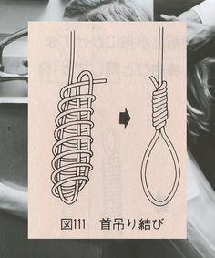 Noose?