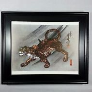 1965 Tiger by Kawanabe Kyosai, Vintage Japanese Stalking Prey Wall Print Framed