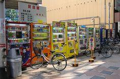 Série étonnantes distributeurs au Japon