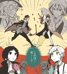 Choclate-fightu !!! Chuuya vs Dazai -  Bungou Stray Dogs