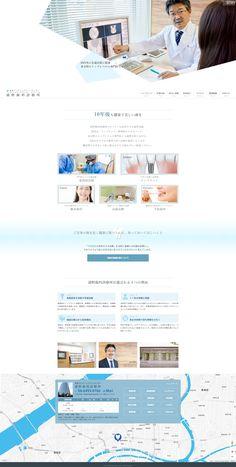 浦野歯科診療所   歯周病とインプラントのプロフェッショナル。国内外の先進技術に精通、各分野のトップレベル医と連携した歯科医療。