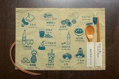 餐墊/第五代S/飲料甜品/2013