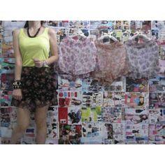 Sifon Skirt