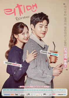 I'm so numb to the K-drama PPL escalating insanity but even I was almost jolted to annoyance upon spotting a cold coffee cup in male lead Suho's hands in the official drama poster for MBN cable drama Rich Man, adapted … Continue reading → Korean Drama List, Watch Korean Drama, Korean Drama Series, Drama Korea, Song Hye Kyo, Drama Film, Drama Movies, Web Drama, Kim Woo Bin